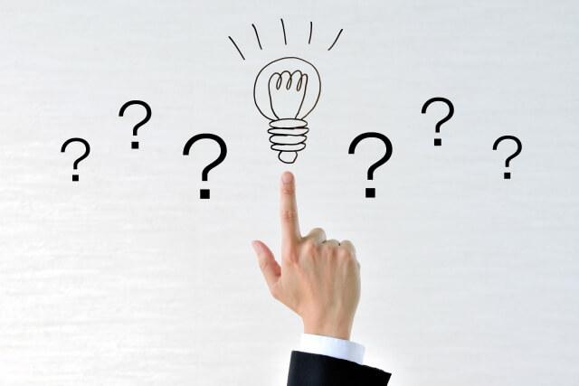 【悩み】二つの異なるアドバイスをもらった時にどうしたら良いのか?